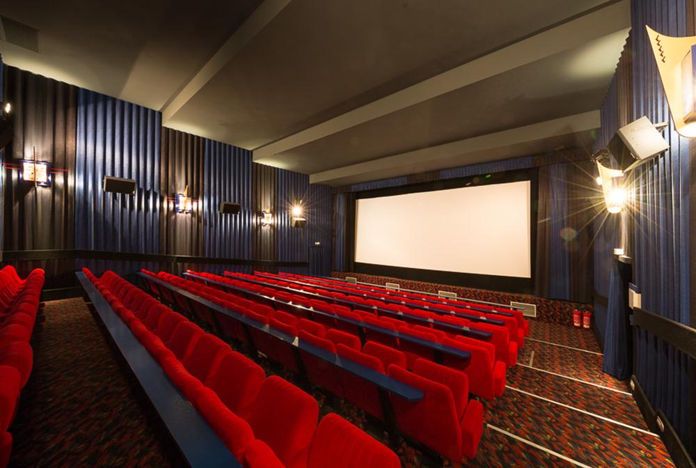 Kinoprogramm Schauburg Leipzig